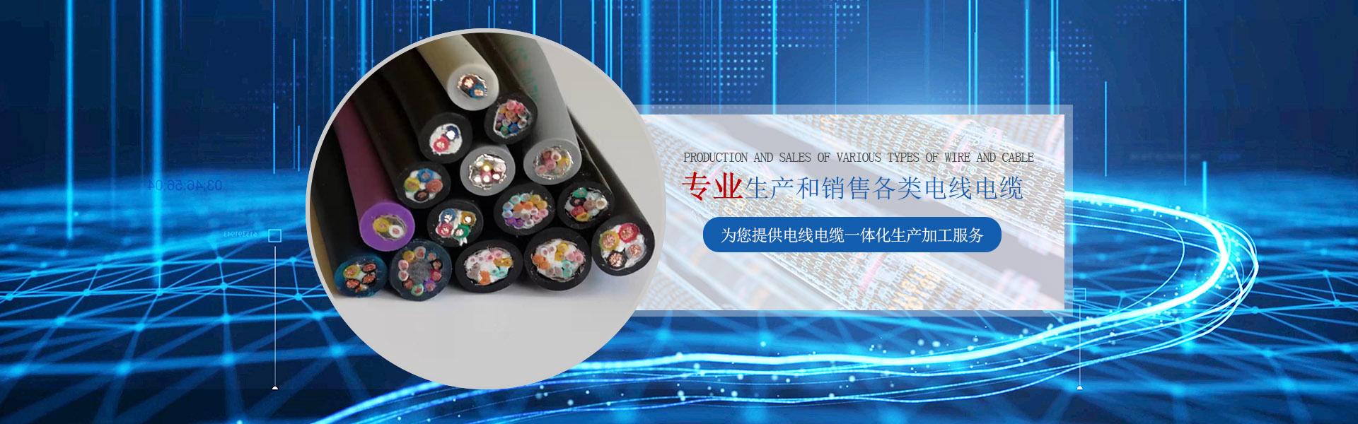 深圳柔性拖链电缆,深圳柔性拖链电缆直销