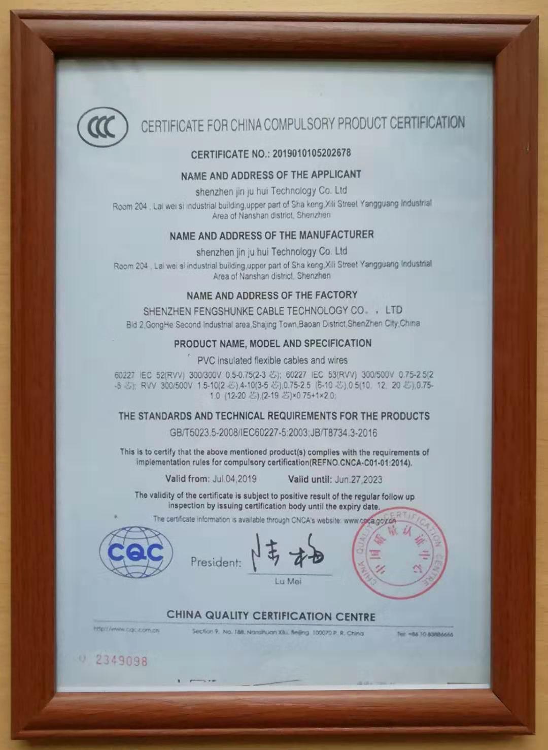 国标电缆厂家,深圳国标电缆
