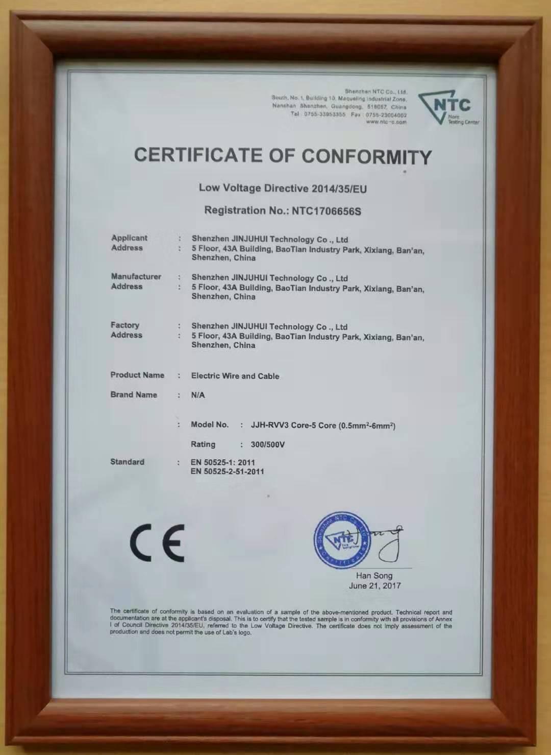 国标电缆厂,广东rvv电缆厂家